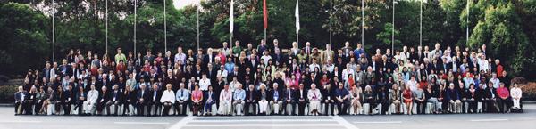APNME 2011 Conference Nanjing, China