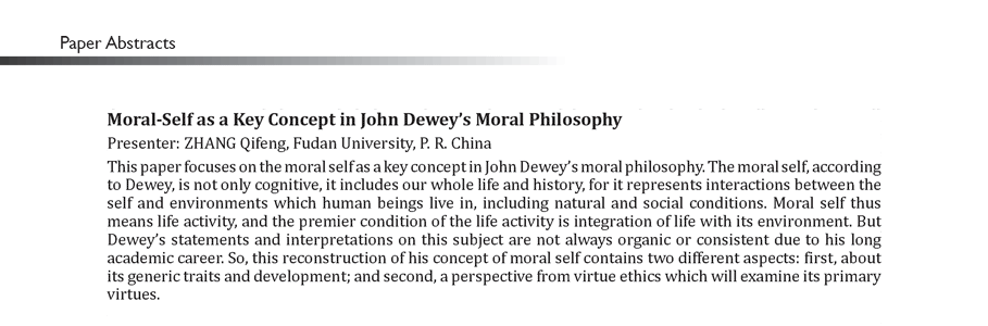 the teaching of moral excellence philosophy essay How to write a teaching philosophy statement essays on teaching excellence: copies of feedback you provide on graded papers or exams.